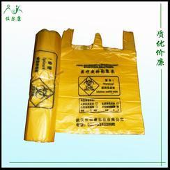 医疗垃圾袋 废物包装袋 塑料袋 武汉佐尔康