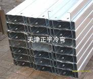 C型钢、冷弯C型钢、镀锌C型钢