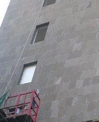 a级防火水泥发泡保温板墙体专用防火隔离带