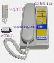電梯對講機 NKT12(1-1)6A  NBT12 電梯監控對講總機