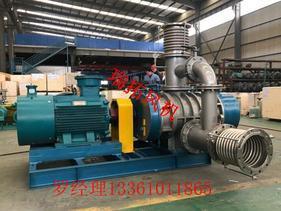 江苏造纸厂用蒸汽压缩机
