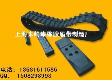 橡胶履带挖掘机橡胶履带挖土机橡胶履带