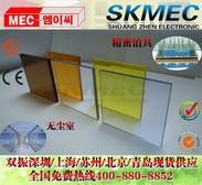 供应无尘室洁净室专用防静电材料/防静电机玻璃/抗静电PC