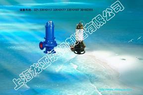 JYWQ、JBWQ型自动搅匀排污泵