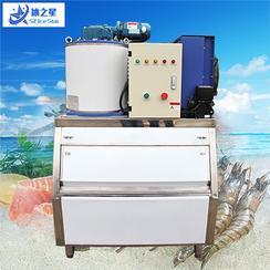 300公斤小型商用片冰机超市酒店火锅店海鲜市场制冰机