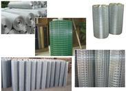 北京镀锌钢丝网 建筑用网 外墙保温网 电焊网 铁丝网 抹墙网 抹灰网 碰焊网