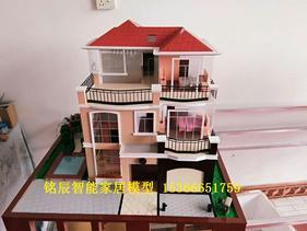 【超低价】供应户型模型 户型沙盘模型 深圳智能家居演示沙盘模型
