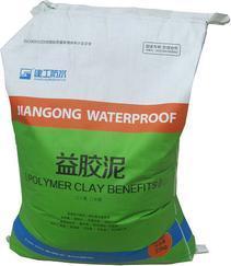 家装专用高分子防水益胶泥