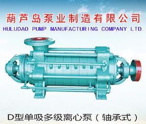 葫芦岛水泵D6-25×2-12多级离心泵