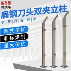 不锈钢立柱栏杆3404条扁条冷拉扁钢方钢方棒实心方条型材板定制