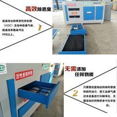 专业治理废气UV光氧活性炭一体机 UV灯管活性炭吸附  注塑颗粒废气处理设备除臭除味设备