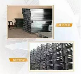 青海电缆桥架丨青海网格式桥架丨青海铝合金地面线槽