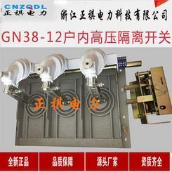 GN38-12/630A