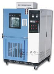 北京模拟环境试验设备有限公司