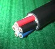 ZR-KVV;阻燃控制电缆(2*0.75)