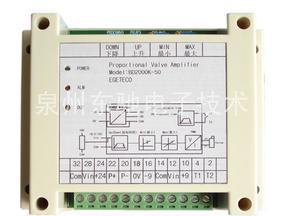 BD2000BK-50电液比例控制器