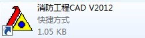 兆龙消防工程CAD软件V2012