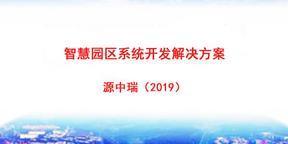2019数字资产C2C交易平台开发丨OTC场外交易所搭建