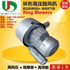 扦扬机专用高压风机-10HP双段式高压鼓风机(现货)价格