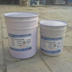 改性环氧树脂建筑结构修补胶价格