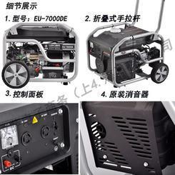 6瓦千汽油发电机售价