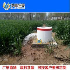 重力式钢筋砼出水口保护装置玻璃钢井房配件