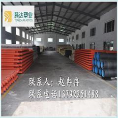 厂家供应CPVC电力管,橘红色地埋穿线管,质量保证 厂家直销