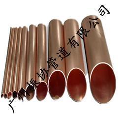 铜水管 冷热水铜管 氧气管 给排水铜管 铜管