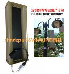 POe供电IP网络音柱生产厂家