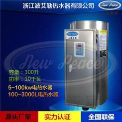 单位用电热水器|200升电热水器
