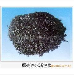 供应/可以吸附水中异味的滤料,活性炭,椰壳活性炭,果壳活性炭,