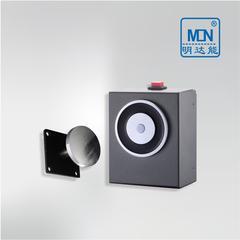 明达能 墙装电磁释放器 MD3331
