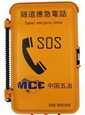 地下管廊IP电话,城市综合管廊IP电话
