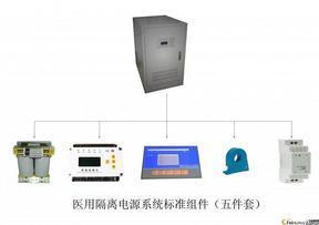 医用IT隔离电源系统本德尔ES710/8000