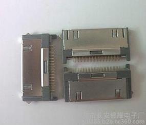欧姆龙PCB插座批发