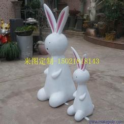 定制玻璃钢卡通兔子雕塑彩绘雕塑
