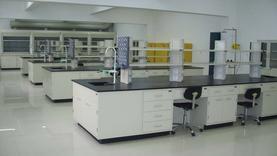 实验室家具设备