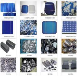 北京二手太阳能光伏回收