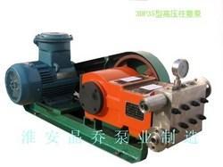 三柱塞高压往复泵(3DP35)