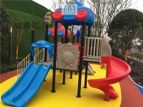 成都儿童组合滑梯设计 成都儿童滑梯定制 成都儿童滑梯配件
