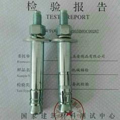 化学锚栓 机械锚栓