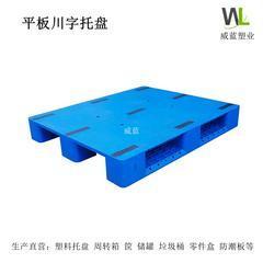 湖北天門平板川字塑料托盤