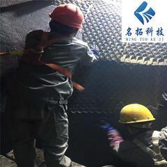 名拓ZB-01龟甲网防磨胶泥在电厂应用广泛
