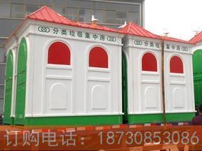 枣强专业生产玻璃钢垃圾桶