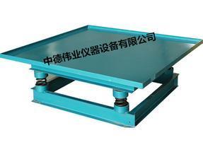 混凝土振动台规格齐全,混凝土振动台质量可靠
