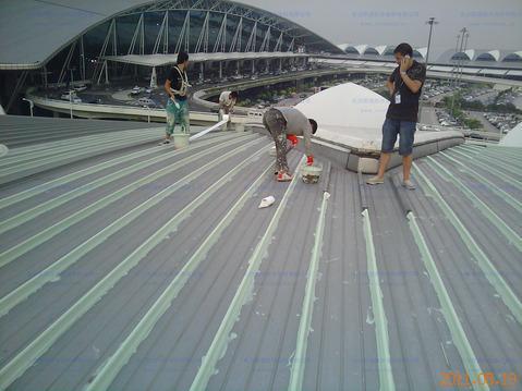 金属屋面防水方案/钢结构防水方案/彩钢防水方案