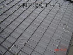 北欧科特瓦|陶土屋面瓦|陶瓦|上海永陶建材