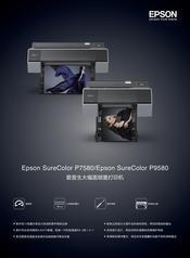 缘何广告行业都青睐小批量彩盒打印机呢?