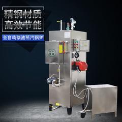 对实验高压有需求,定制的高压蒸汽发生器如何an全运行?