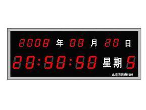 GPS時鐘管理系統